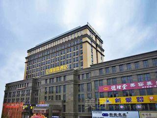 乐平亚都国际酒店
