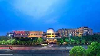 杭州湾国际大酒店