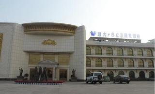 联大·水立方温泉酒店