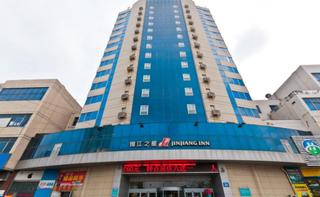 锦江之星(淄博淄川通乾广场店)
