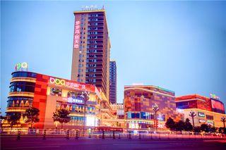 麗枫酒店(步步高新天地店)