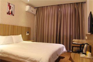 驿家365连锁酒店(昌黎店)
