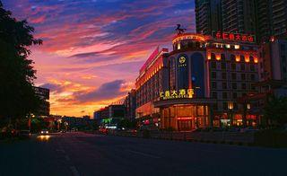 仁鑫大酒店