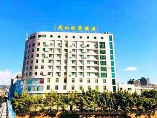 西昌南山尚景酒店(原顺华大酒店)