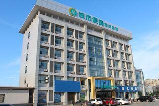 城市便捷酒店(孝感孝昌汽车客运站店)
