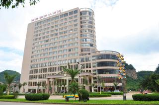 镇康临都国际大酒店