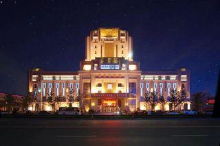 葫芦岛维景大酒店(龙湾大街店)