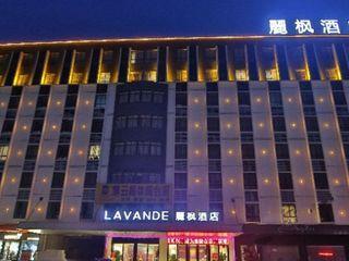麗枫酒店(佛山南海广场店)
