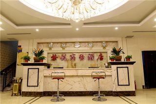 黎龙商务酒店