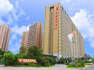 浙江海德建国酒店