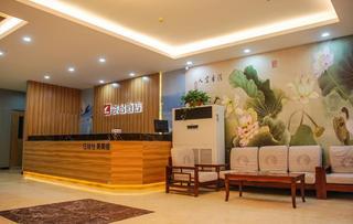 骏怡连锁酒店(宿迁泗洪通达路商贸城店)