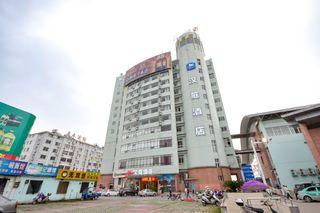 汉庭(台州天台客运中心店)