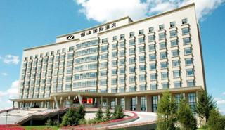 牡丹江俪涞大酒店