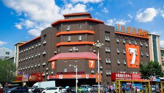 7天优品酒店(盘锦油田客运总站店)