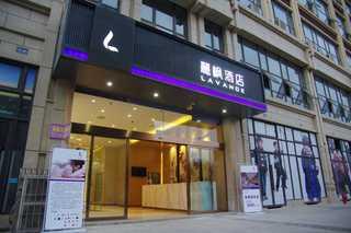 麗枫酒店(内江北高铁站和平广场店)