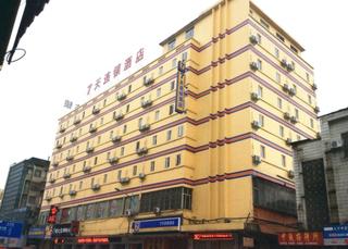 7天连锁酒店(郴州火车站广场店)