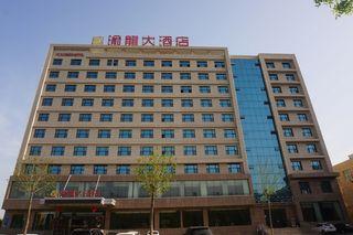 渝龙大酒店