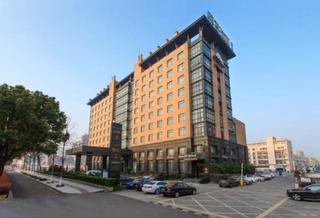 宁波四季瑞丽酒店