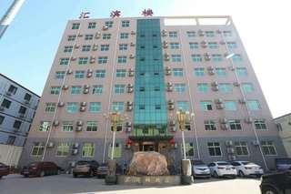 华中汇滨楼商务酒店(北国先天下店)