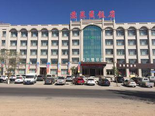 苏莱蔓饭店