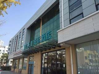 花禾美城际酒店