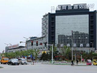 兰欧尚品酒店(徐州沛县汉源大道店)