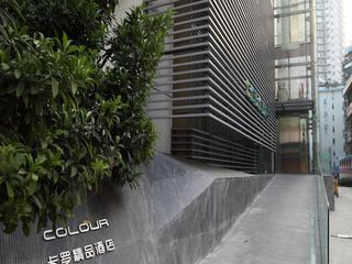 卡罗精品酒店(东门老街店)