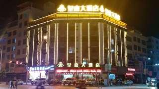 文山皇庭大酒店