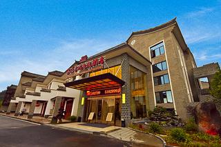 紫阳古城度假酒店