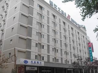 锦江之星(洛阳火车站店)