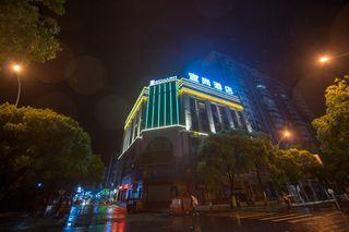 宜尚酒店(吉安泰和人民广场店)