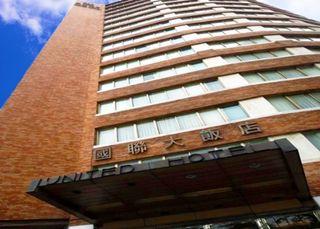 国联大酒店 (United Hotel)