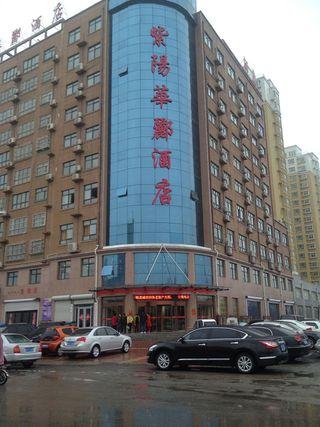 紫阳华郦酒店