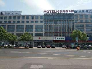 莫泰酒店(张家港金港镇长江中路镇政府店)