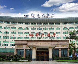 铜梁大酒店