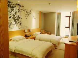 中海名苑宾馆