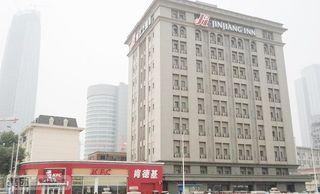 锦江之星酒店(天津火车站店)
