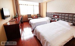 九连环商务酒店