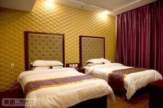紫晶城商务大酒店