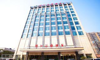太仓滨江花园酒店