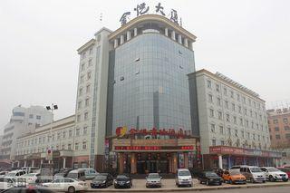 金悦商务酒店