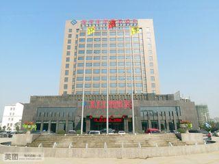 华丰国际酒店