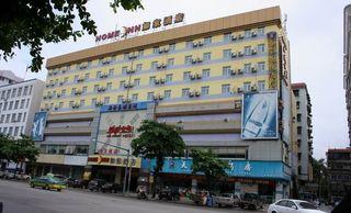 如家酒店(湛江火车南站店)