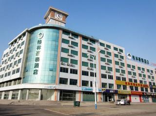 格林豪泰酒店(海阳毛衫城店)