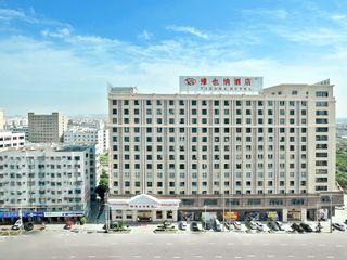 维也纳酒店(潮阳棉西路店)