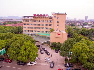 天地花苑酒店(三碧花苑店)