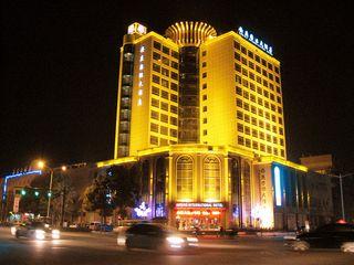 安庆国际大酒店