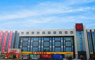 水岸花城商务酒店