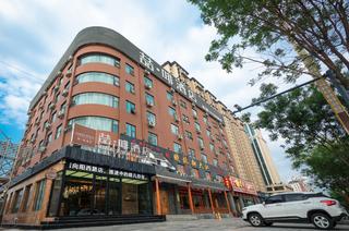 喆·啡酒店(临汾向阳西路店)