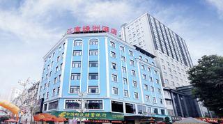 江南绿洲酒店